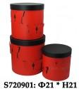 Шкатулки 3 в 1  S720901-3-2