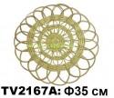 Панно круглое настенное для цветов Ф35см TV2167A