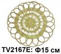Панно круглое настенное  Ф15 см TV2167E