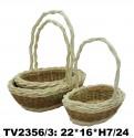 Корзинка ротанговая 3 в 1 TV2356/3-2 (коричневый и белый)