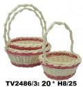Корзинка круглая ротанговая (бело + розовый) 3 в 1 TV2486/3-H
