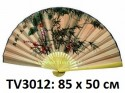 Beep  50 см TV3012-D