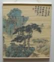 Панно бамбук 30 x 40 см TV3170C-27