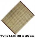 Салфетка из бамбука 30*45см TV3214/6-G цена за набор 6 шт.