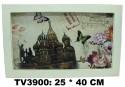 Ключница TV3900-2 (цена за шт)